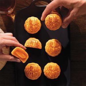 Meixin Mooncakes