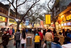 Xi'an Islamic Street